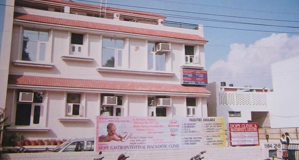 Hope Clinic & maternity Centre Chandigarh